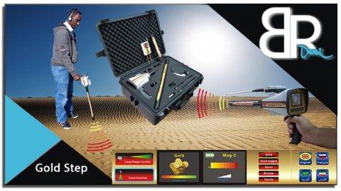 Gold Step من افضل الأجهزة لكشف الذهب عن عمق 30 متر - بي ار ديتكتورز دبي