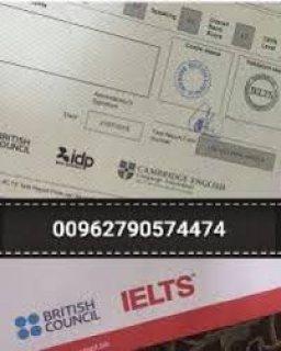 شهادة ايلتس للبيع بالسعوديه (00962790574474) شهادة ايلتس للبيع بجدة (IBT)