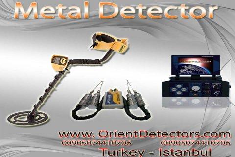 اجهزة الكشف عن الذهب والمعادن-عروض حصرية www.OrientDetectors.com