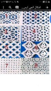 تركيب الجي ارسي للمنازل العصرية -99380311-95319327