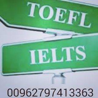 (مسقط) امتحان #توفل او #ايلتس #للبيع 00962797413363 معتمدة في سلطنة عمان