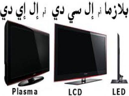 صيانة lcd.dlp.led صيانة فورى 01015032000