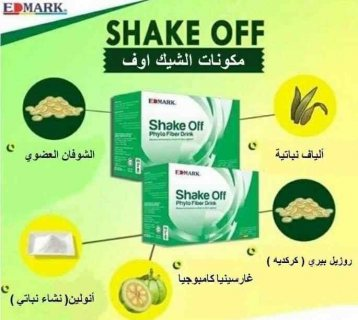 منتج شيك اوف منظف صحي للقولون الان من ادمارك عمان  00971588559098