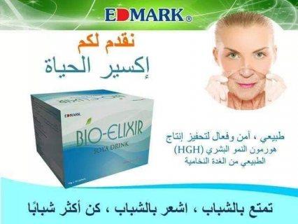 مجموعه الجمال لبشرة مشرقة و نضرة و صافية الان من ادمارك عمان 00971588559098
