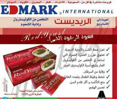 قهوة red yeast الخميرة الحمراء للتخلص من الكوليسترول الضار 71588559098