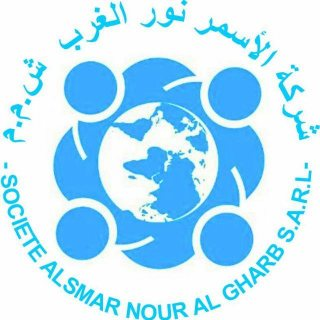 شركة الاسمر نور الغرب لإستقدام العمالة من المغرب: