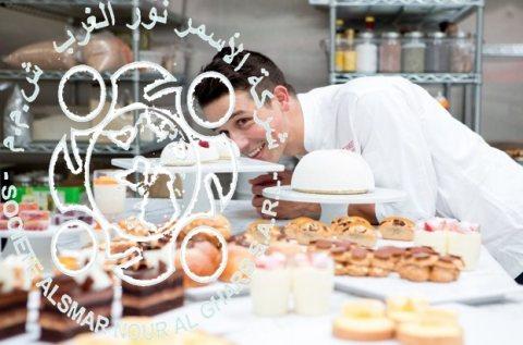 حاليا متوفر لدى شركة الاسمر الاسرع في الإستقدام معلمين حلويات من المغرب و تونس