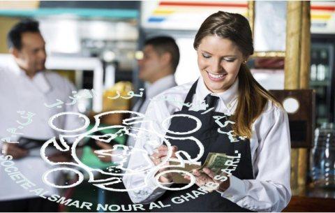 حاليا نادلات & نادلين متوفرين لدى شركة الأسمر لإستقدام العمالة اللأسرع في المغرب