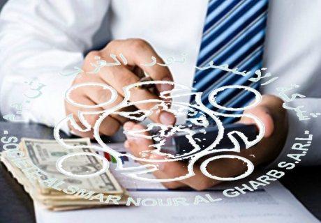 متوفر حاليا موظفين  تخصص محاسبة و مالية من طرف شركة الأسمر للإستقدام السريع
