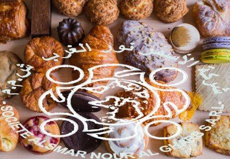 معلمين حلويات و مخبوزات لدى شركة الاسمر الاسرع في الإستقدام من المغرب و تونس