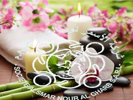 عبر شركة الاسمر خبيرات سبا متوفرات حاليا  من الجنسية المغربية و التونسية.