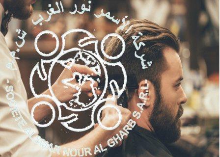 حلاقين متخصصين عبر شركة الاسمر للاستقدام من المغرب و تونس