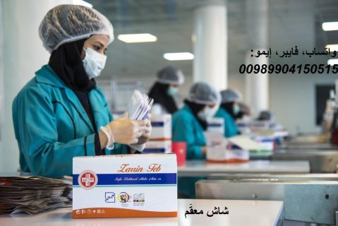 مصنع إنتاج مستلزمات طبية (المعدات المستهلكة الطبية)