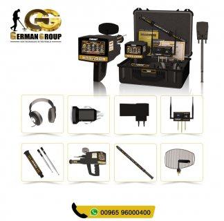 افضل واقوى اجهزة كشف الذهب والكنوز فى عمان |  جهاز ميغا سكان برو