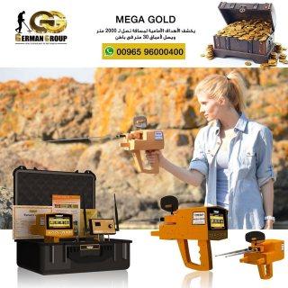 الكشف عن الكنوز الذهبية والمعادن فى عمان | جهاز ميغا جولد | 2020