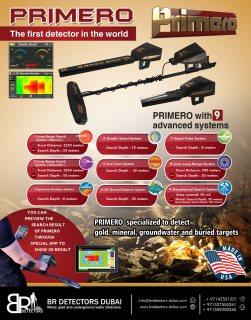 best gold and metal detector | Primero Ajax