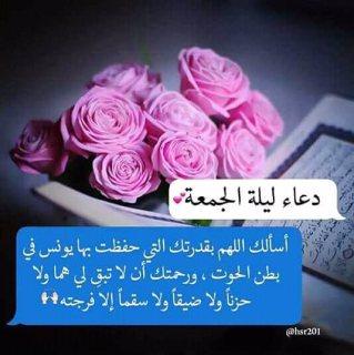 دروس تقوية في اللغة العربية