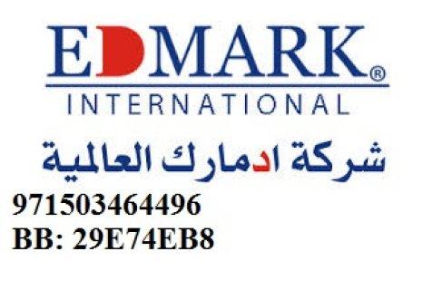 منتجات ادمارك 0096891405293