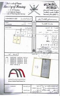 أرضين متلاصقتين إستثنائيين للبيع ببركاء| عقارات سلطنة عمان