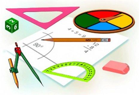 دروس تحضيرية للتفوق فى الرياضيات Mathematic Teacher