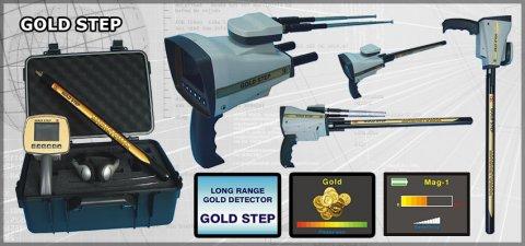 جهاز كشف الذهب BR Gold Step