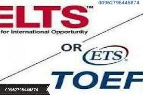 توفل ايلتس للبيع ا 00962798446874