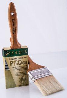 64.Yesil _ paint brush _ painting tools_ادوات طلاء