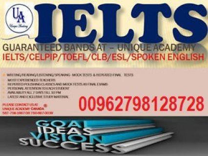بيع شراء للبيع ايلتس توفل في الامارات00962798128728