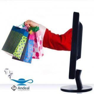 أفضل موقع اعلانات مجانية | جو انديل | جميع الدول العربية