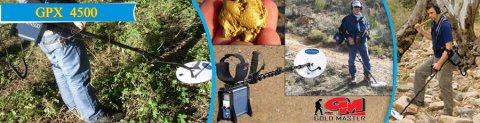 GPX 4500 | اجهزة كشف الذهب فى عمان | 00971503010577