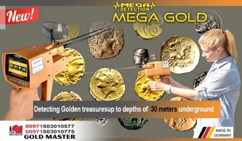 كاشف الذهب فى #عمان MEGA GOLD جهاز ميجا جولد 2018