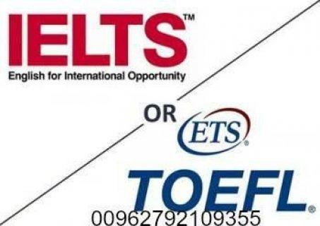 اعلان هام شهادة ايلتس او توفل للبيع 00962792109355 مسقط