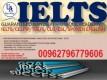 بيع شراء شهادات ايلتس  توفل 00962796779606 في سلطنة عمان