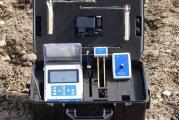جهاز BR 500 GW لكشف المياة الجوفية والابار ومعرفة نوع المياة الموجودة لعمق 500 م
