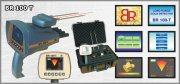 جهاز كشف الذهب الخام والدفين والمعادن والكهوف BR 100 T من شركة بي ار دبي