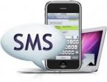 ابعت رسائل SMS لعملائك بإسم شركتك وفى أى مكان باقل سعر