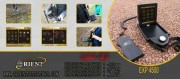 أقوى الأجهزة  التصويرية للكشف عن الذهب والفراغات EXP 4500