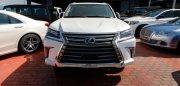 Lexus LX 570 2016  For Sale, WhatApp +2349092626612