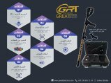 اجهزة الكشف عن الذهب 2018 جريت  great 5000 للاتصال : 00905366363134