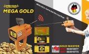 الكنوز والذهب فى سلطنة عمان | GOLD MASTER