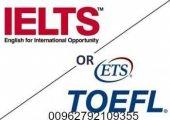 شهادة توفل للبيع بمسقط 00962792109355 شهاده توفل وايلتس